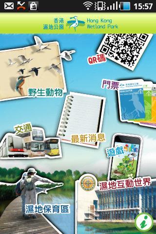 Internet RADIO 網路收音機 線上廣播電台 線上聽歌 @ bear :: 隨意窩 Xuite日誌