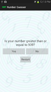 Number Guesser- screenshot
