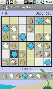 Sudoku Infinity for Kids - screenshot