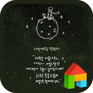 The little prince dodol theme