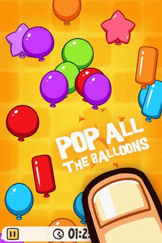Balloon Party - Birthday Game