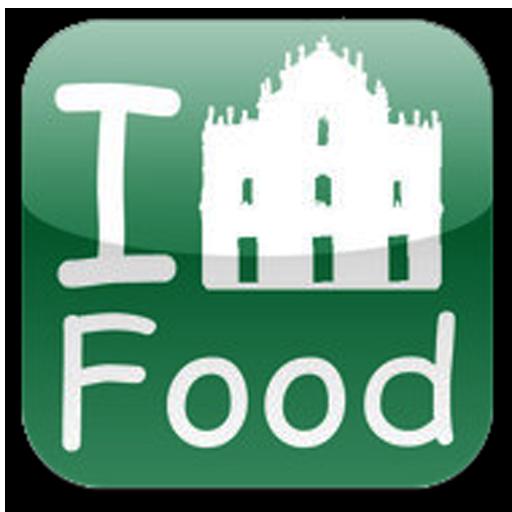 食在澳門 Macau Food 生活 App LOGO-APP試玩
