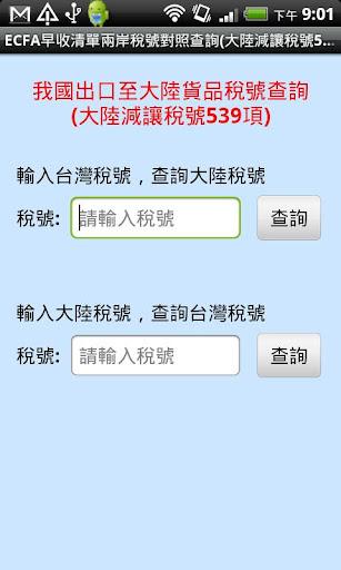 免費PDF密碼移除軟體PDF Password Remover Tool @ 軟體使用教學 :: 隨意窩 Xuite日誌