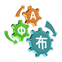 Easy Language Trainer Pro icon