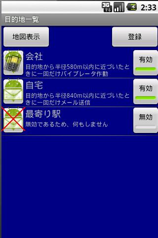 【免費交通運輸App】GPS Action Manager-APP點子