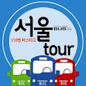 110번 버스타고 서울 투어 icon