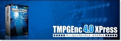 TMPEGExpress