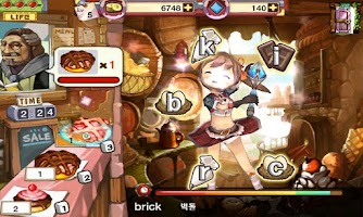 Screenshot of Voca Bakery Lite