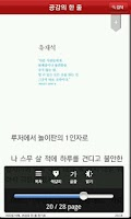 Screenshot of Mekia eBook