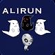 alirun