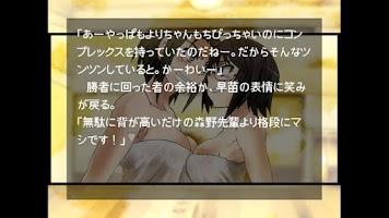 Screenshot of 青嵐の四月