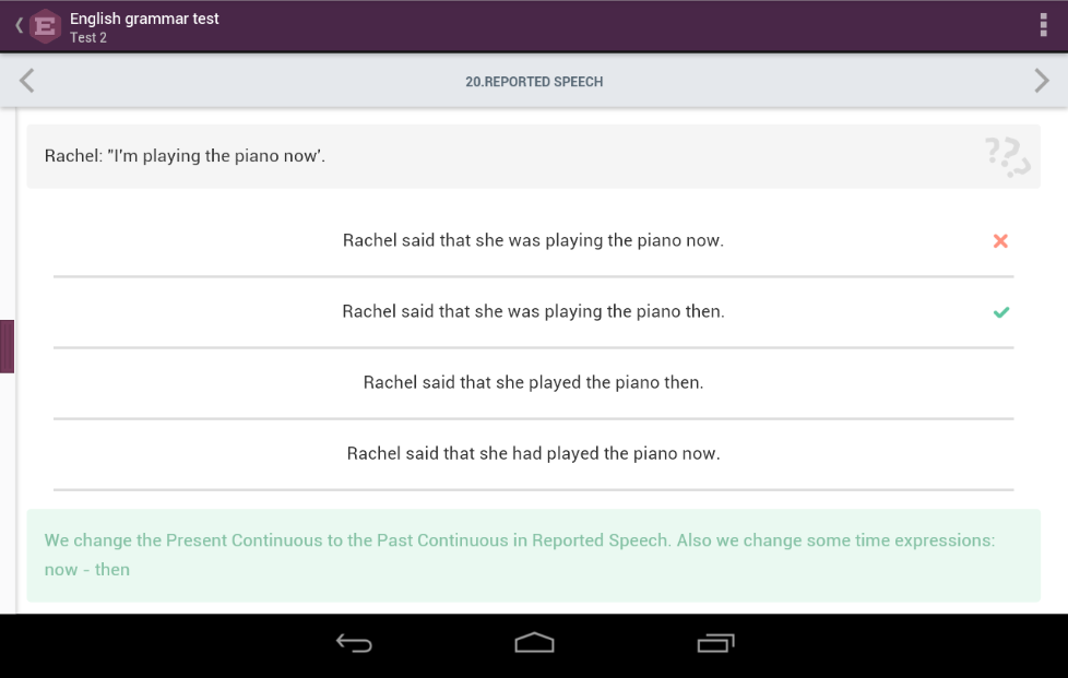 English Grammar Test Screenshot 11