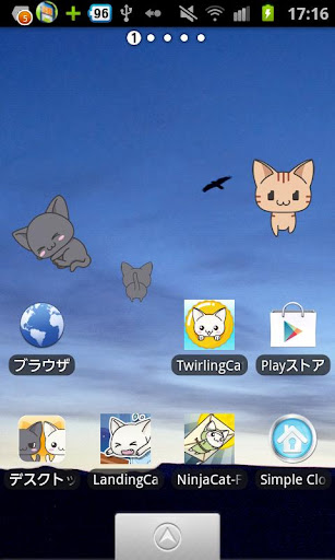 Desktop Character Ver. Cat