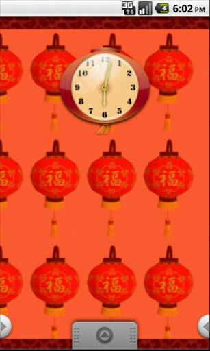 玩個人化App|Chinese New Year Lanterns免費|APP試玩
