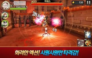 Screenshot of 원티드 for Kakao