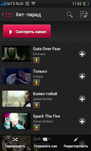 music.ivi - клипы равно стеб – Miniaturansicht des Screenshots