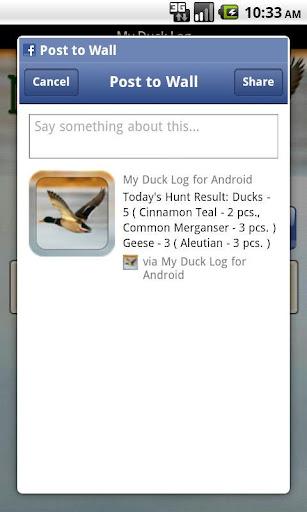 運動必備APP下載 My Duck Log 好玩app不花錢 綠色工廠好玩App