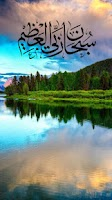 Screenshot of Islamic HD live wallpaper 2014