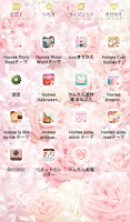 Screenshot of Cute wallpaper★Shiny Rose