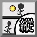2脳(縦) icon