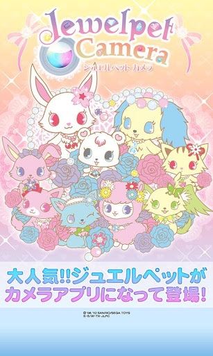 Jewelpet Camera