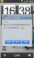 Screenshot of 瓦力短信iPhone经典主题