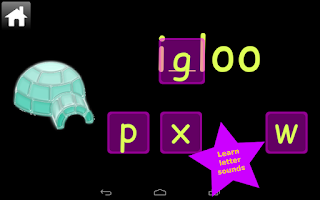 Screenshot of Kindergarten Word Play Lite