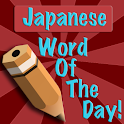 Japanese Word Of The Day(FREE) icon