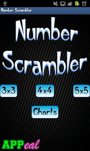 數字推盤遊戲 - 數擾