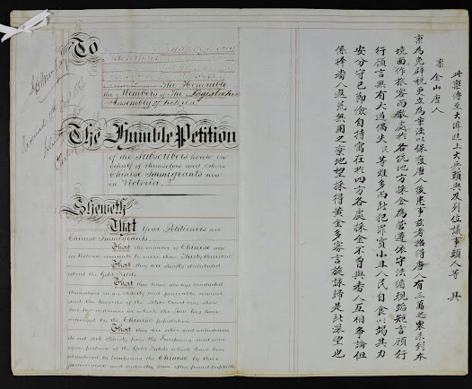 The Chinese diggers protested against the 1855 Chinese Immigration Act with a large petition signed by 3089 Chinese signatures.1866