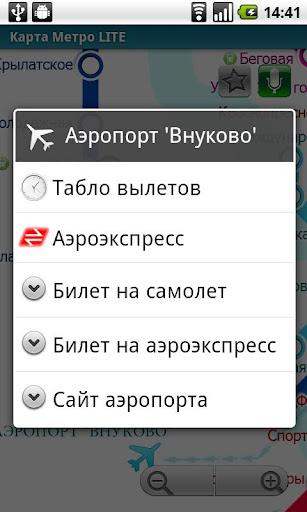 玩旅遊App|Moscow (Metro 24)免費|APP試玩