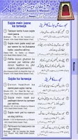 Screenshot of Deeniyat 1st Year Urdu-English