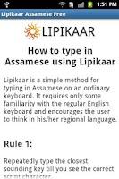 Screenshot of Lipikaar Assamese Trial