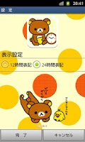 Screenshot of Rilakkuma Clock Widget 1