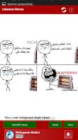 Screenshot of Lebanese Memes
