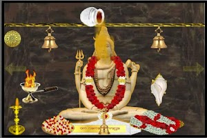 Screenshot of Pray Lord Shiva