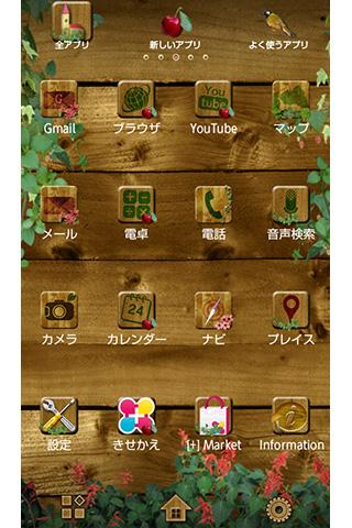 【免費個人化App】animal collage for[+]HOMEきせかえ-APP點子