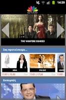 Screenshot of STAR TV