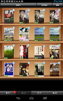 Screenshot of BOOK WALKER (eBooks)