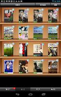Screenshot of BOOK WALKER (eBooks)