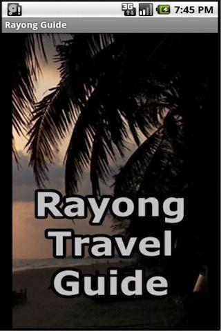 玩旅遊App|羅勇旅遊指南免費|APP試玩