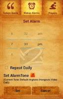 Screenshot of Bible Alarm