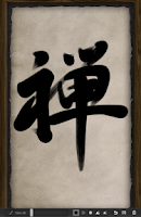 Screenshot of Zen Brush