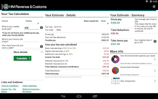 Screenshot of HMRC