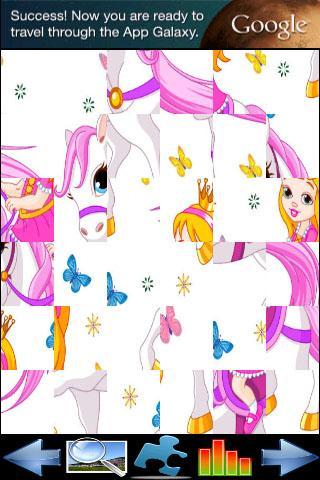 玩解謎App|拼圖 - 公主免費|APP試玩
