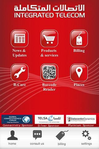 ITC App