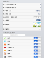 Screenshot of loveCantonese 小宝宝学广东话
