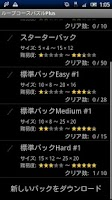 Screenshot of SlitherLink Plus