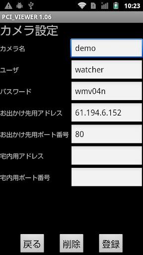 【免費工具App】PCI VIEWER-APP點子