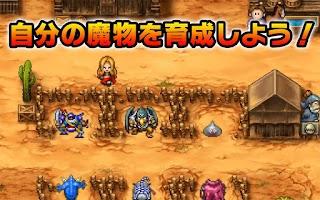 Screenshot of ドラゴンクエストモンスターズWANTED!